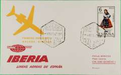 (Spain) F/F  Malaga to Geneva, b/s, official cover, Iberia
