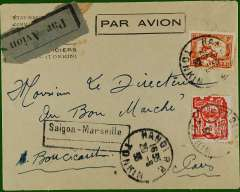 "(French Indochina) Registered (label) printed airmail cover to Paris, no arrival ds, franked 36c, cancelled Hanoi (Tonkin) cds, black/grey blue etiquette, tied black boxed  ""Saigon-Marseilles"" Jusqu'a, see McQueen p 33."