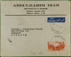 (Lebanon) Flown printed commercial etiquette cover to Budapest, bs 18/9, franked 5p canc Beyrouth sr cds, 6P blue with brown opt verso ties by Budapest arrival ds.
