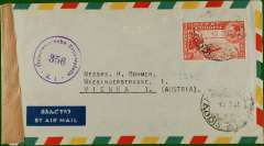 "(Ethiopia) Imprint etiquette air cover to Vienna, no arrival ds, franked 60c canc Addis Ababa dr. cds, sealed brown tape, also violet ""Osterrieichhische zensurestelle/356/z1"" circular currency control mark."