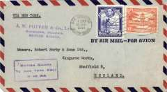 "(British Guiana) Flown commercial cover to England, no arrival ds, franked 18c tied GPO Georgetown machine cancel, typed ""via New York"", violet boxed ""British Guiana/To New York Only/By Air Mail"" Jusqu'a ."