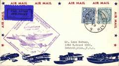 (Ireland) F/F FAM 18, Foynes to New York, cachet, etiquette, b/s, superb air cover embossed with flying boat silhouettes.
