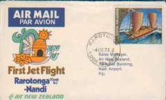 (Cook Islands) F/F Rarotonga-Nadi, souvenir company cover, b/s, Air New Zealand.