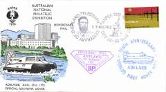 (Australia) Hovercraft mail from Adelaide, 10th anniversary World's First Hover Mail, fully cacheted souvenir cover.