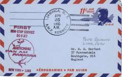 (United States) First Non Stop Jet Flight, New York to Lima, cachet, b/s, Braniff