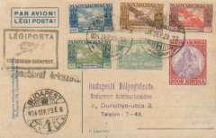(Hungary) Congress Special Flight, Esztergrom-Budapest, arrival ds on front, franked 6K inc first four vals 1924 air set, special card.