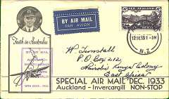 """(New Zealand) New Zealand acceptance for Africa, Auckland to Nairobi, bs 20/1, carried of the F/F special airmail Auckland to Invercargill, bs 12/12, then by sea to India, franked 5d air, violet boxed cachet """"By Air mail/Auckland/Invercargill/Faith in Australia"""", printed black/white souvenir cover with CTP Ulm inset, and addressed to H Tunstall."""