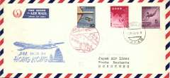(Japan) Japanese Airlines, first DC-8, Tokyo-, cachet, b/s, etiquette, air cover, 21x10cm.