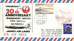 (Japan) Japanese Airlines, 20th anniversary TransPacific services, Tokyo-San Francisco, cachet, b/s, etiquette, souvenir cover.