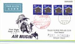 (Japan) Air Niugini, F/F Kagoshima-Port Moresby, special cancellation, cachet, b/s, souvenir cover.