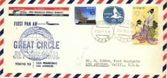 (Japan) Pan Am, first trans Pacific jet, Tokyo-Los Angeles, cachet, b/s, air cover, 20x10cm.
