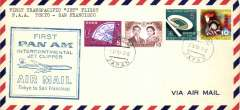 (Japan) Pan Am, first trans Pacific jet, Tokyo-San Francisco, cachet, b/s, air cover, 20x10cm.