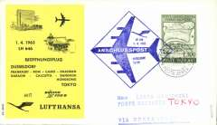 (Japan) Lufthansa, Rome acceptance for F/F Frankfurt-Tokyo, cachet, b/s, souvenir cover posted in the Vatican.
