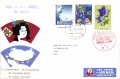 (Japan) Japanese Airlines, F/F Tokyo-Rome, special depart cancellation, b/s, souvenir cover.