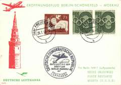(Germany) DLH F/F Berlin-Moscow, b/s 7/10, cachet, souvenir card. Posted Freudenstadt, incorrectly dated 27/7/56.