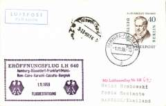 (Germany) DLH F/F Hamburg-Bangkok, arrival ds on front, cachet, plain card.
