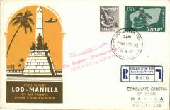 (Israel) Air France F/F Lod-Manila, b/s, cachet, reigstered souvenir cover,