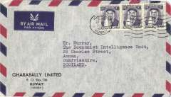 (Kuwait) Commercial Gharabally Ltd imprint etiquette air cover flown to Scotland, no arrival ds, franked 3x20c Sheikh Abdullad, canc Kuwait cds.