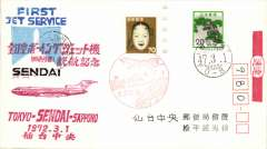 (Japan) F/F's Tokyo-Sendai, and Sendai-Tokyo, two souvenir covers, cacheted and backstamped.