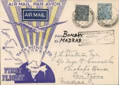 (India) First acceptance of mail from Bombay for Madras, b/s 16/10, attractive TATA souvenir cover with yellow rays and no Union Jack franked 3A 3p, black boxed  Karachi-Madras cachet, white on indigo etiquette rated scarce by Mair,