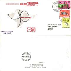 (Singapore) SAS Trans Asian Express, F/F Singapore-Bangkok, cachet, b/s, long souvenir cover.