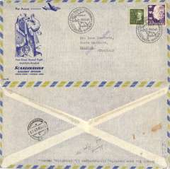 (Denmark) SAS 1st Direct Airmail Stockholm-Bangkok, cachet, b/s, long souvenir cover.