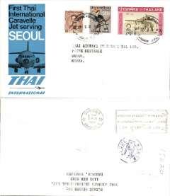 (Thailand) Thai Airways International, Caravelle Jet, F/F Bangkok-Seoul, bs, official souvenir cover.