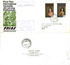 (Thailand) Thai Airways International, Caravelle Jet, F/F Bangkok-Kathmandu, bs,  company cachet, official souvenir cover. Signed by the pilot, Anne Adolfrom.