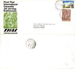 (Nepal) Thai Airways International, Caravelle Jet, F/F Kathmandu-Calcutta, bs 4/12, official souvenir cover (date of posting incorrectly stamped 4/7/68 by Kathmandu PO).