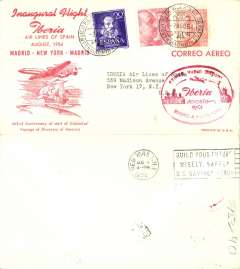 (Spain) F/F  Madrid to New York, cachet, b/s, official cover, Iberia