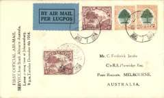 "(South Africa) First Official Airmail,  Jo'burg to Melbourne, correctly rated 1/8d, b/s 22/12, with ""First Official Air Mail Service from South Africa to Australia"" printed front and verso, tied ""Per Lugpos"" etiquette, at that time the longest route in the world at close on 16000 miles, via Singapore, Dutch East Indies and Darwin, Imperial Airways and Qantas"
