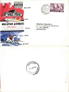 (Sarawak) Malayan Airways, F/F Kuching-Jessleton, official souvenir cover,  b/s.