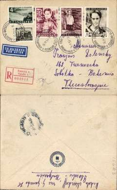 (Bulgaria) Registered (label) airmail cover Plovdiv (130km SE Sofia) to Prague, no arrival ds , via Sofia 17/11, franked 80ct + 80st, bilingual etiquette.