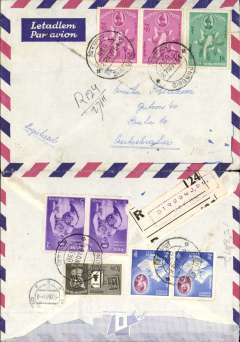 (Nepal) Nepal to Czechslovakia, registered (label) imprint etiquette airmail cover to Prague, bs 5/12, franked 1R+130p, canc Birgunj cds. Uncommon origin/destination. Upper part of flap with sender's name address has been neatly removed. This is comon practice with mail of that period.