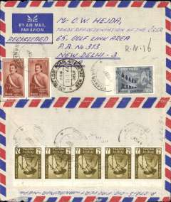(Nepal) Nepal to India, imprint etiquette registered commercial airmail cover to New Delhi, 21/1 arrival ds on front, franked 65p, canc Janakpur cds. Please not the exact date of postage is unclear.