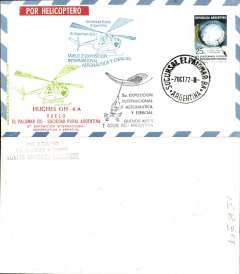 (Helicopter) Special Hughes OH-6a helicopter flight to commemorate 2nd International Aerospace Expo, Buenos Aires, printed souvenir cover, commemorative cachets (2).