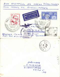 (Germany) First acceptance of East Germany mail for Sabena F/F Brussels-Tangier, cachet, b/s.
