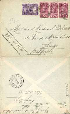 (Belgian Congo) High franked flown cover from Opal (NE Congo 550km due East Lake Edward) to Liege, Belgium, via Stanleyville 10/4, plain cover ms '15g' and 'Par Avion', franked 11.00F. Neat 2mm non invasive trim lh edge.