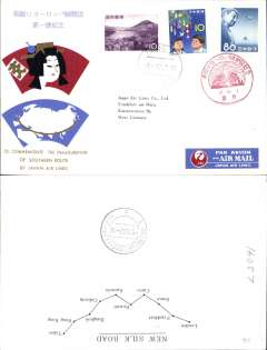 (Japan) F/F inauguration of Southern route, Tokyo to Frankfurt, b/s, illustrated souvenir cover, JAL.