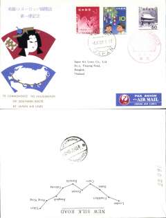 (Japan) F/F inauguration of Southern route, Tokyo to Bangkok, b/s, illustrated souvenir cover, JAL.