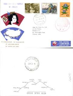 (Japan) F/F inauguration of Southern route, Tokyo to Calcutta, b/s, illustrated souvenir cover, JAL.