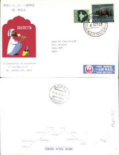 (India) F/F inauguration of Southern route, Calcutta-Tokyo, b/s, illustrated souvenir cover, JAL.