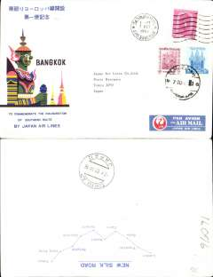 (Thailand) F/F inauguration of Southern route, Bangkok-Tokyo, b/s, illustrated souvenir cover, JAL.