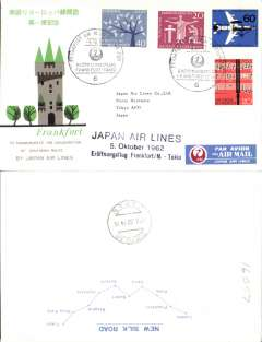 (Germany) F/F inauguration of Southern route, Frankfurt-Tokyo, b/s, illustrated souvenir cover, JAL.