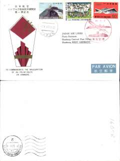 (Japan) F/F inauguration of Polar route, Tokyo-Hamburg, b/s, illustrated souvenir cover, JAL.