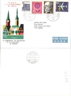 (Germany) F/F inauguration of Polar route, Hamburg-Tokyo, b/s, illustrated souvenir cover, JAL.