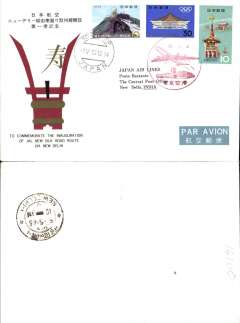 (Japan) F/F inauguration of Polar route, Tokyo-New Delhi, b/s, illustrated souvenir cover, JAL.