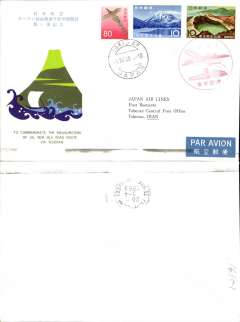 (Japan) F/F inauguration of New Silk Road route, Tokyo-Tehran, b/s, illustrated souvenir cover, JAL.