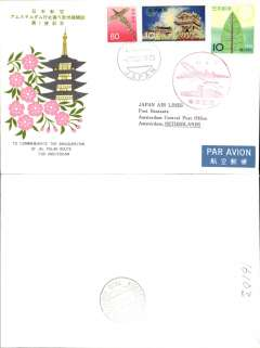 (Japan) F/F inauguration of Polar route, Tokyo-Amsterdam, b/s, illustrated souvenir cover, JAL.