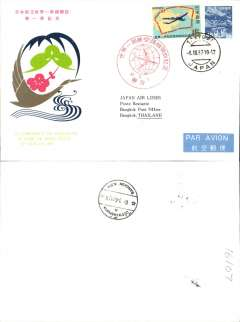 (Japan) F/F inauguration Round the World Service, Tokyo-Bangkok, b/s, illustrated souvenir cover, JAL.